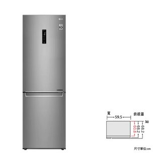 (拆箱定位+舊機回收) LG【350L】Slim Fit 變頻2門電冰箱 GW-BF388SV
