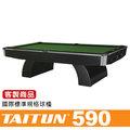 都會花式撞球檯 T590《台灣製造》隱藏式流槽自動集球