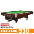 華麗型花式撞球檯 T530 《台灣製造》紅木檯身 自動集球