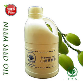 百翠氏印度楝樹油~neem oil (150ml)苦楝油