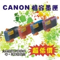Canon BCI-3eBK 黑色相容墨匣(超低價)