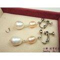 ☆小樂珠寶設計☆7-8mm天然珍珠耳環*白橘色耳夾款~~~~百年結婚!金價太貴都來買珍珠囉 (◆此款可以改夾式唷◆)
