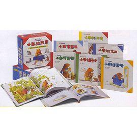 小布的故事 6冊無外盒  企鵝 ~鼓勵孩子動手做~縫圍裙、種豆子、烤蛋糕、做木工、刷油漆、