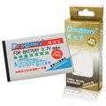 無敵CD-858/ CD-828/ CD-826/ CD-316, CD-326/ CD-318/ CD-865辭典學習機專用, 高容量1000mAH