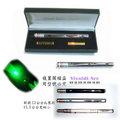 日本綠光雷射筆光貿易雷雕規格LED電源指示燈 保固一年夠眩超遠(1500米)JLPG-1純台灣製