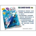 【魚舖子】日本長虹^^虹吸管(換水器) 中款∼便宜賣