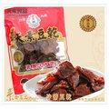 【天素】沙茶豆乾 380g / 包 *10入 - 歷經三十五年的傳統口味 ↘$950(純素食)