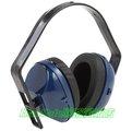 ㊣HanSafe網路量販店㊣(安全衛生)調整型防音耳罩【工作環境噪音大,居家附近施工,讀書更專心】加贈EAR耳塞喔!