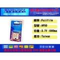 數位小兔【星光Fujifilm Finepix 富士 F50,F50fd 高容量鋰電池】NP-50,NP50 f100 f100fd 另有NP45,D-li68,