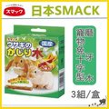 *GOLD*日本SMACK《寵物兔十字型磨牙木》3組/盒