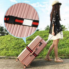 旅遊 、旅行用品 出遊好幫手行李箱綁帶旅行箱束帶拉桿箱打包帶