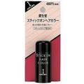 SHISEIDO 資生堂 毛髮補色料 (自然黑色)+(深褐色)