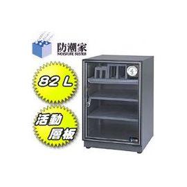 防潮家生活系列 82 公升電子防潮箱(D-82CA)