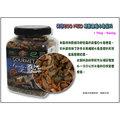【魚舖子】美國ZOO MED 精緻雜糧水龜飼料 (340g)∼便宜賣