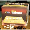 第二屆CMC電視快棋賽DVD~圍棋/進階/教學/職業棋士/寄賣品