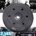 2.5KG水泥槓片 C113-B2025 (單片2.5公斤槓片.啞鈴片.槓鈴片.舉重量訓練.運動健身器材.推薦哪裡買)