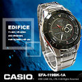 CASIO 手錶專賣店 國隆 超大LCD運動雙顯錶EFA-119BK_溫度顯示_(EFA-121D)公司有保固_開發票