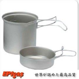 【日本 EPI.EPIgas】BP超輕鈦合金鍋組(煎盤)-M.炊具.鈦鍋組(一鍋一蓋).茶壺(0.65L+0.2L) T-8004