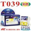 EPSON T039 彩色相容墨匣 ☆工廠直營超低價☆ 適用 Epson C41 / C43/ C45 / CX1500