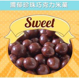 巧克力米菓