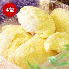 《無籽急凍榴槤鮮果肉》4包  專業去殼、籽 零下45度C急速冷凍保新鮮、原味