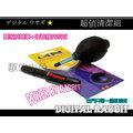數位小兔 台灣製造 吉靈 G-LINK 雙頭 拭鏡筆 石墨碳頭 毛刷 吹球 清潔組 DC DV 清潔