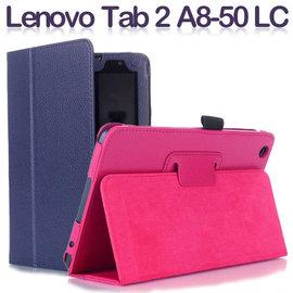 【斜立】聯想 Lenovo Tab 2 A8-50 LC F 平板 荔枝紋皮套 側掀展示保護套 帶筆插