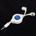 MP3耳機 超強重低音 適合流行搖滾樂 伸縮型總長1.15M  入耳果凍耳機套 白色