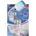 【JINKON • 晶工】開飲機儲水桶 (5.8公升)聰明蓋儲水桶  JK-588 **免運費**