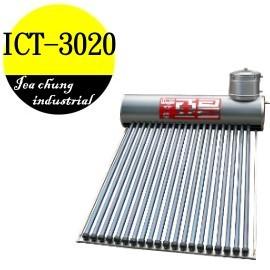 亞昌  ICT~3020 真空管太陽能熱水器 ~無電熱~