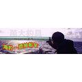 ◆萬大釣具◆海豹透抽竿 300號 21尺