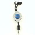MP3耳機 SONY入耳式造型 動態銅圈釹鐵硼超強磁力驅動喇叭 超強重低音適合流行搖滾樂 伸縮線總長1.15M 銀色