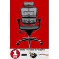 白色烤漆書桌+ERGOHUMAN111基本款(含補強腰靠)(套餐1)  HAWJOU豪優人體工學椅專賣店