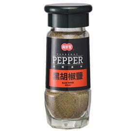 *╮真好家╭*鑽石瓶 黑胡椒鹽