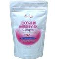 【啡茶不可】100%法國進口純膠原蛋白粉(150g)~讓您養顏美容,青春又美麗。