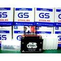零件王-台灣統力GS.4號.電池.4號.YTX4L-BS=GTX4L/50CC機車