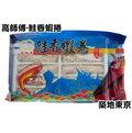 高師傅-鮭香蝦捲,20盒/箱