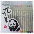 【ACE-英士】CT-200 丸筆/ 墨筆《水性顏料系油墨;16色入/ 組》/ 組