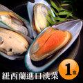 築地一番鮮 紐西蘭進口淡菜(500g/約12~14顆/盒)*6