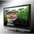 ☆CP 3C☆23吋寬螢幕 (16:9 ) 液晶螢幕/液晶電視 抗UV 壓克力保護鏡/護目鏡/防撞板 54.2x31.5x3.5 cm(3mm)