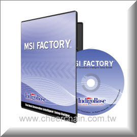 MSI Factory 2.0 Developer License 單機版(含原版光碟*1)