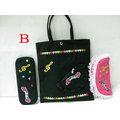 ╰☆美弦樂器☆╯黑色小可愛LOVE袋+化妝包+筆袋本月整組特價