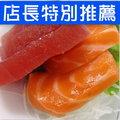 ★ 鮪 魚 ★ 手工水餃 ★ 50粒裝