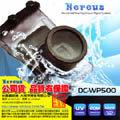 Nereus DC-WP500數位相機潛水套.防水套