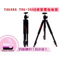 數位小兔Takara TMK-244B 球型雲台 腳架Canon 300D, 350D, 400D, 5D, 30D, 40D, G7, G9, S5 IS