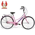 A0493《飛馬》26吋淑女車-粉紅色