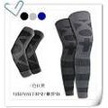 完整防護多功能抗UV防滑袖套