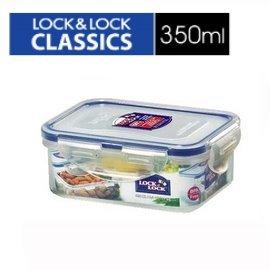 Lock & Lock 樂扣樂扣 微波保鮮盒 半透明長方形 (350ml/350cc) HPL806 HPL-806