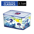 Lock&Lock微波加熱長型保鮮盒3.1公升(HPL825H)