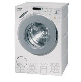 ~全英 ~Miele w1612 9kg 滾筒洗衣機~來電可享 ~02~27076065